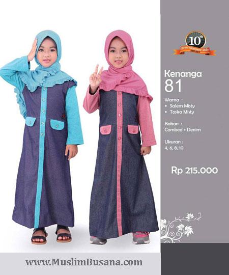 Qirani Kids Kenanga 81 - Qirani Baju Anak Gamis Anak